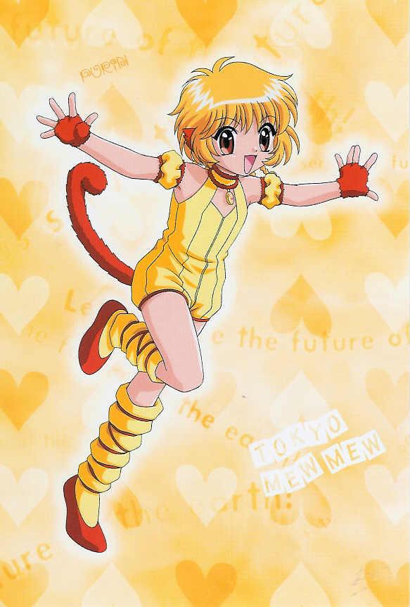 Kiki dans mew mew power cwhmn0i5